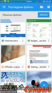OfficeSuite Pro + PDF 10.6.20190
