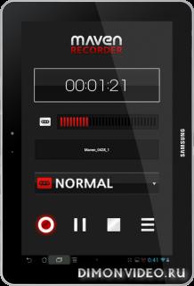 MAVEN Voice Recorder Pro