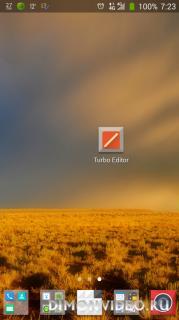 Turbo PRO Текстовый редактор