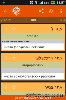 IRIS Mobile