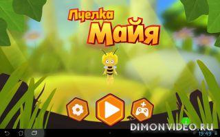 Пчела Майя: The Ant's Quest