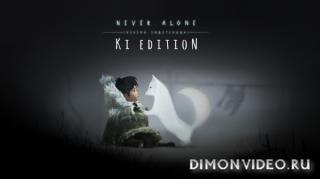 Never Alone: Ki Edition
