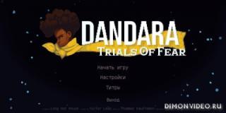 Dandara: Trials of Fear