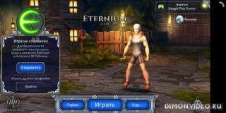 Eternium 1.3.44