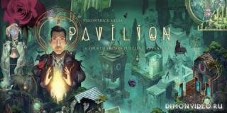 Pavilion: Touch Edition