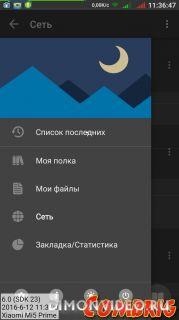 Moon+ Reader Pro 5.1.1