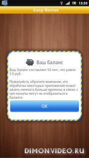 EasyBonus