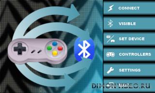 BT Контроллер