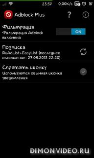 ® Adblock Plus