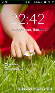 LG Optimus Lockscreen