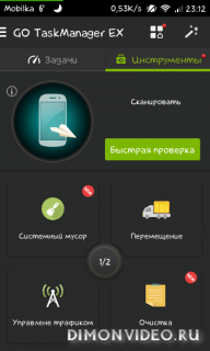 GO Cleaner & Task Manager