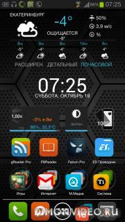 2 Battery Pro