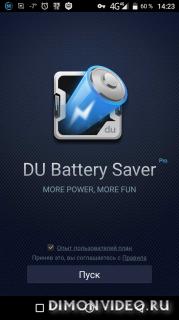 DU батареи сохранение & виджет