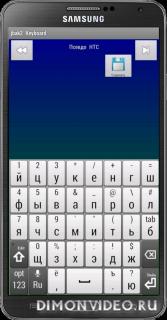 Jbak2 Keyboard 2.33.13