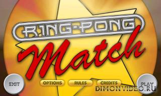 Ring-Pong Match HD