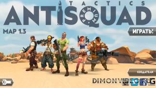 AntiSquad Tactics Premium