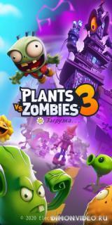 Plants vs Zombies™ 3