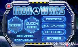 Iron Wars 3D