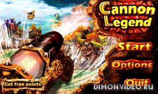 Cannon Legend