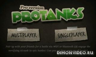Protanks