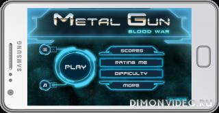 Metal Gun - Blood War