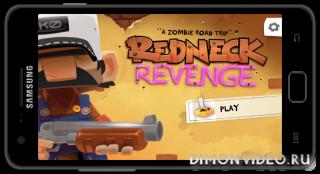 Redneck Revenge
