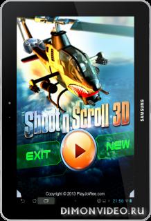 Shoot'n'Scroll 3D