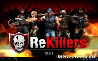ReKillers