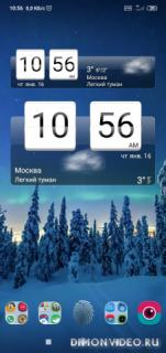 Sense Flip Clock & Weather (Pro)