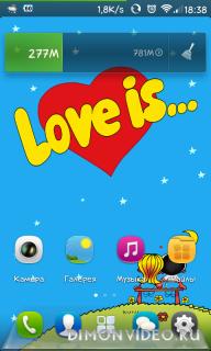 Love Is Live Wallpaper