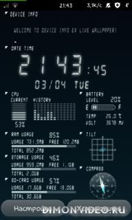 Device Info Live WallPaper EX