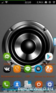 Screen Speaker