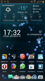 Next Nexus Live Wallpaper PRO