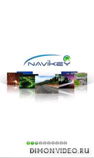 Семь Дорог - Navikey