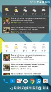 Google Новости и погода