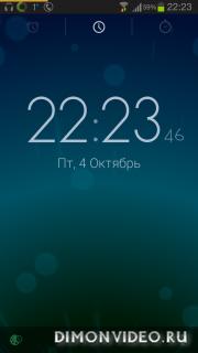 Timely - Будильник