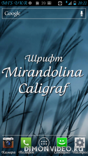 Mirandolina Сalligraph - Android