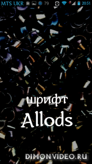 Allods - Android