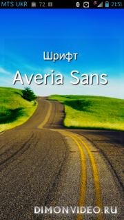 AveriaSans_Cyr - Android
