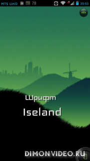 Iceland - Android