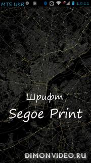 Segoe Print - Android