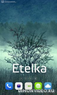 Etelka - Android