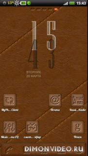 Brown theme GO LauncherEX ++