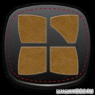 Next Launcher 3D Leather Theme