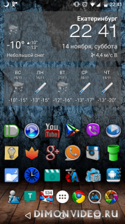 Cobalt Icon Pack