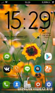 Clean Widgets