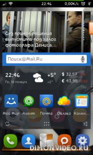 Виджет Mail.Ru