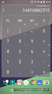 Калькулятор Виджет Стиль PRO