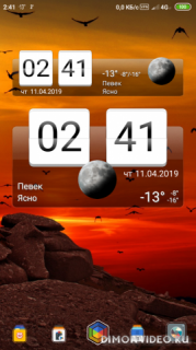 Sense Flip Clock & Weather (AdFree)