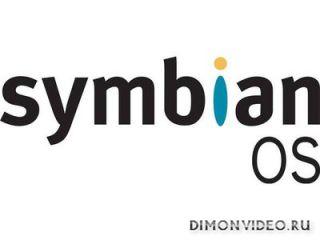 Джентльменский набор софта (Symbian S60v2)